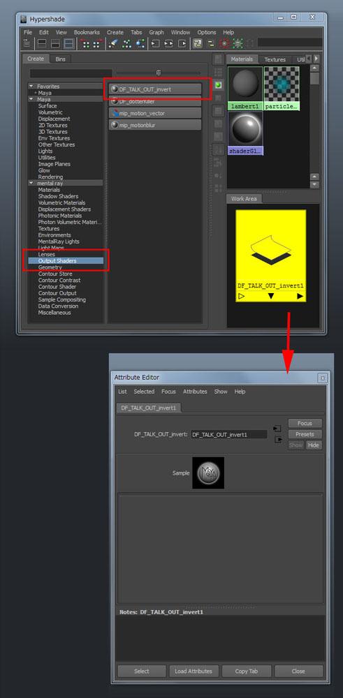 Mental Ray Shader の作り方 -output shader編-