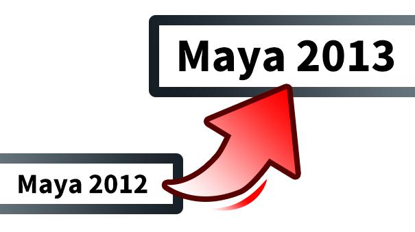 Maya2013導入で発生した開発室での出来ごと