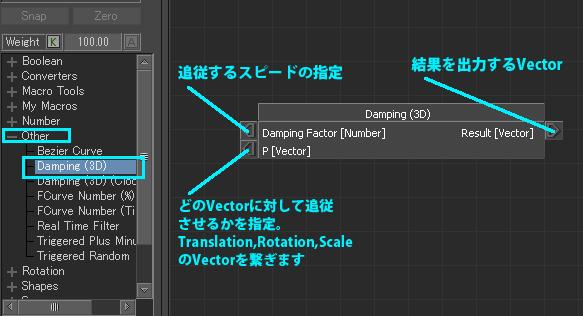MotionBuilderでScript!!便利なコンストレインの活用術!!(初級編)