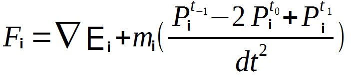 Discrete Equation System
