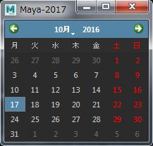 calendar_widget