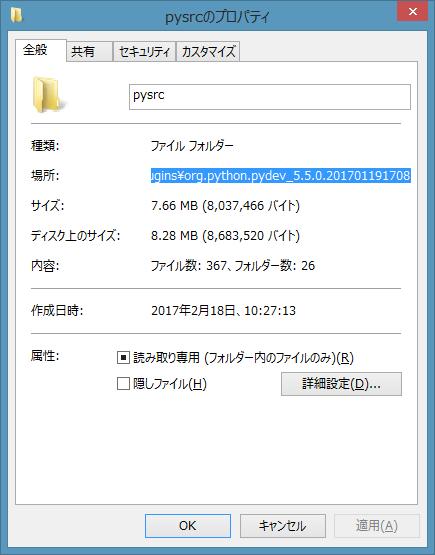 pysrc_property