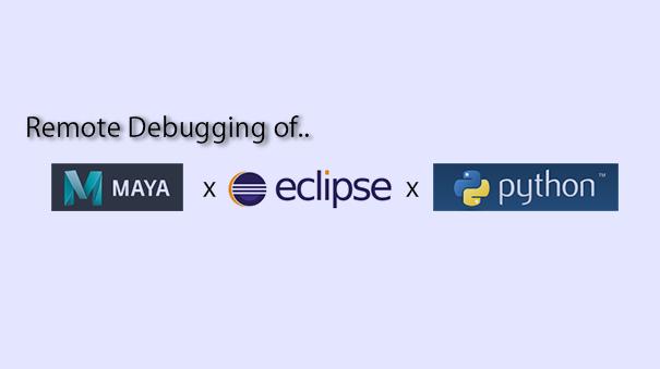 Eclipse+pydevdによる Maya Pythonリモートデバッグの紹介