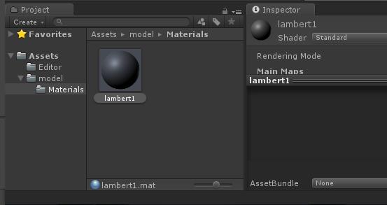 materials_1